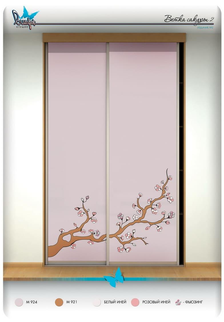 Ветка сакуры 2 (2)